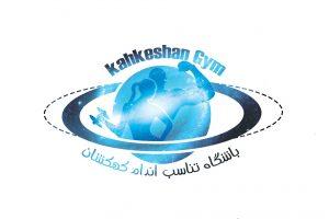 باشگاه کهکشان